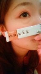 haruca 公式ブログ/漢方薬。 画像1