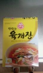 haruca 公式ブログ/韓国のスープ。 画像1