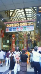 haruca 公式ブログ/「ジモカワ」web 画像2