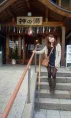 haruca 公式ブログ/湯〜。 画像1