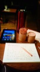 haruca 公式ブログ/金曜の夜。 画像1