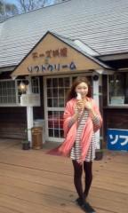 haruca 公式ブログ/蔵王♪ 画像3