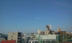 haruca 公式ブログ/新幹線からの眺め好き。 画像2