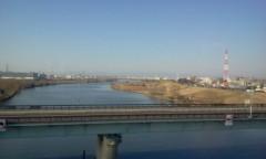 haruca 公式ブログ/新幹線からの眺め好き。 画像1