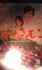 赤坂直人 公式ブログ/舞台 画像1