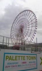 赤坂直人 公式ブログ/お台場 画像1