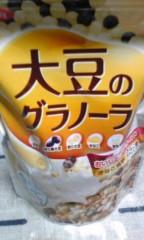赤坂直人 公式ブログ/朝食 画像1