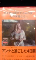 赤坂直人 公式ブログ/DVD 画像1
