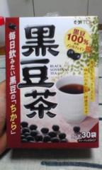 赤坂直人 公式ブログ/補充 画像1
