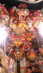 赤坂直人 公式ブログ/酉の市 画像1