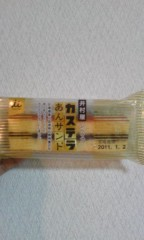 赤坂直人 公式ブログ/夜食 画像1