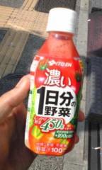 赤坂直人 公式ブログ/体調 画像1