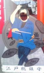 赤坂直人 公式ブログ/ムムム 画像1
