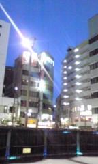 赤坂直人 公式ブログ/野外 画像1