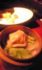赤坂直人 公式ブログ/昼 画像1