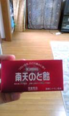 赤坂直人 公式ブログ/喉が〜 画像1
