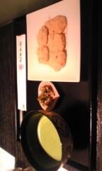 赤坂直人 公式ブログ/和菓子 画像1