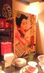 赤坂直人 公式ブログ/稽古終わりに 画像1