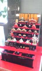赤坂直人 公式ブログ/ひな祭り 画像1