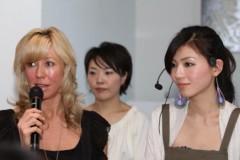 石坂優子 公式ブログ/サロン・ド・ボーテ 画像1