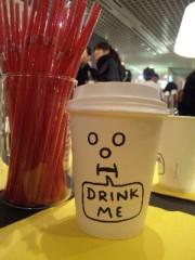 石坂優子 公式ブログ/今日は 画像1