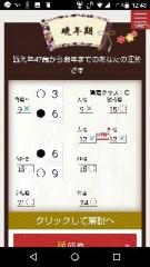 姓名判断 公式ブログ/吉元式線優 宗家 吉元鑑織です 画像1