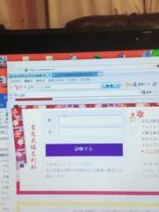 姓名判断 吉元鑑織 公式ブログ/吉元式姓名判断の改名に関するページ一覧2018年3月19日 画像1