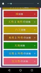 姓名判断 公式ブログ/姓名判断でみる家庭運21画と21画の斜め同格、松井玲奈、小説家デビュー決定 画像1