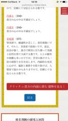 姓名判断 吉元鑑織 公式ブログ/姓名判断 同性同士でも占うことが出来ます 画像2