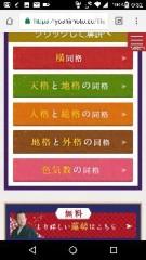 姓名判断 公式ブログ/姓名判断で見る晩年期8画と8画の横同格の元プロレスラーの大仁田厚 画像1
