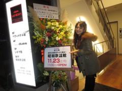 メグミン 公式ブログ/ディスクユニオンさんの昭和歌謡館がオープン♪ 画像3