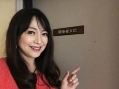 メグミン 公式ブログ/舞台  千秋楽 画像2