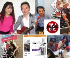 メグミン 公式ブログ/明日のエンジョイトーク、ゲストは塩塚博さん♪ 画像1