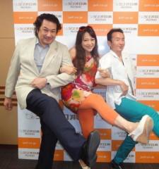 メグミン 公式ブログ/明日のエンジョイトーク、ゲストは塩塚博さん♪ 画像2