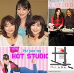 メグミン 公式ブログ/【歌のホットスタジオ】ゲストはリリーズさん達♪ 画像1