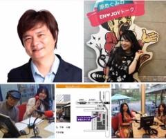 メグミン 公式ブログ/天才名子役の、水野哲さんがゲスト♪ 画像1
