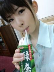 城所葵 公式ブログ/お茶♪ 画像1