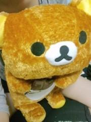 城所葵 公式ブログ/ご褒美カモ(^w^) 画像3