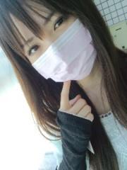 城所葵 公式ブログ/おはようございます 画像1