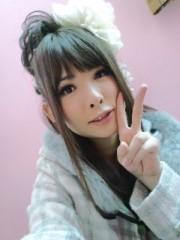 城所葵 公式ブログ/池袋ルイードK3さん&東高円寺ロサンゼルスさん☆ライブ有難う 画像1