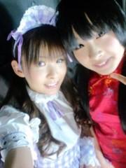城所葵 公式ブログ/二部はメイドさん 画像2