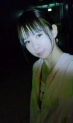 城所葵 公式ブログ/ビルの電気消えた(^_^;) 画像2