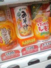 城所葵 公式ブログ/みそ汁缶 画像1