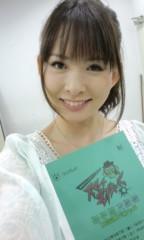 城所葵 公式ブログ/今日はフジテレビ『スマモン2時間SP』見てね♪ 画像1