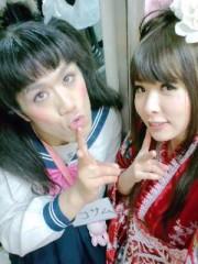 城所葵 公式ブログ/ライブin秋葉原PENTAGONさんれぽ�ってコトで(笑) 画像1