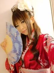 城所葵 公式ブログ/ありがとうございました 画像1