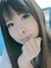 城所葵 公式ブログ/今日も1日おつカモでした! 画像1
