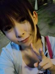 城所葵 公式ブログ/ダンスいてきます☆ 画像1