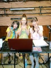 城所葵 公式ブログ/ニコ生&ユーストリーム放送『城所葵のおしゃべり茶屋』♪おつカ 画像1
