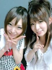 城所葵 公式ブログ/MicAちゃんと☆ 画像1